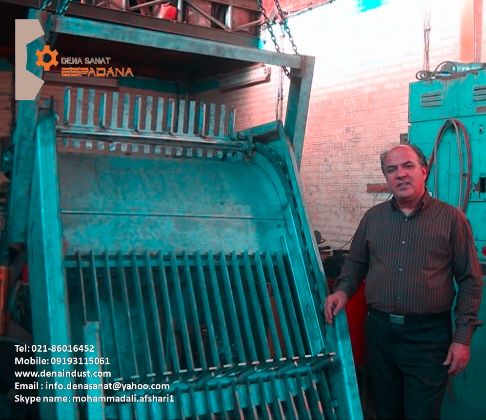 آشغالگیر,آشغالگیر مکانیکی,تصفیه آب و فاضلاب ,تجهیزات آب و فاضلاب ,آشغالگیر میله ای,آشغالگیر اسکرو